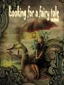 Looking for a fairy